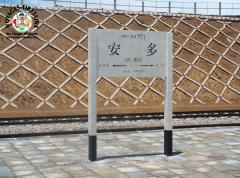 Une des gares entre Langzhou et Lhasa
