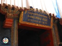 Entrée vers la chapelle abritant le Stupa du 10ème Panchen Lama